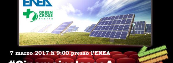 #CinemainClasseA – Il seminario per il cinema sostenibile. Evento 7 Marzo presso l'ENEA